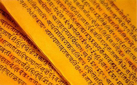 sanskrit2