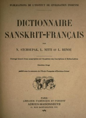 sanskrit-francais